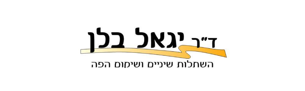 לוגו מרפאה מיתוג