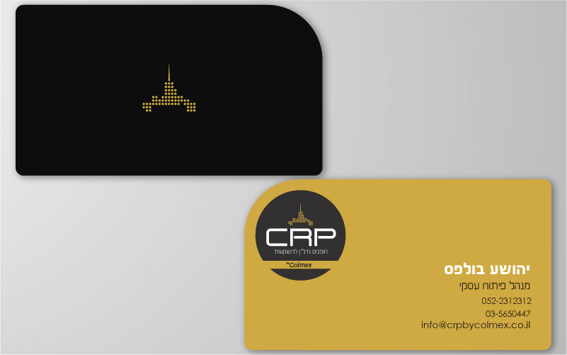 מיתוג חברה עיצוב כרטיס ביקור אהוי