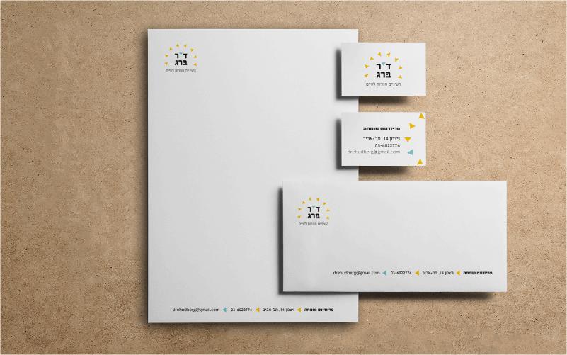 עיצוב ניירת משרדית עיצוב כרטיס ביקור מיתוג מרפאות אהוי קריאייטיב סטודיו למיתוג