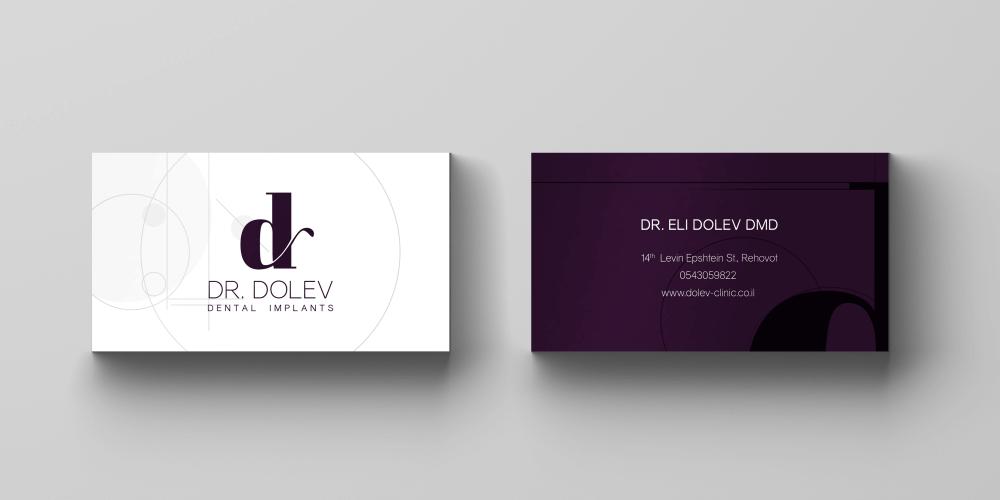 עיצוב כרטיס ביקור מיתוג לוגו מרפאות שיניים אהוי קריאייטיב