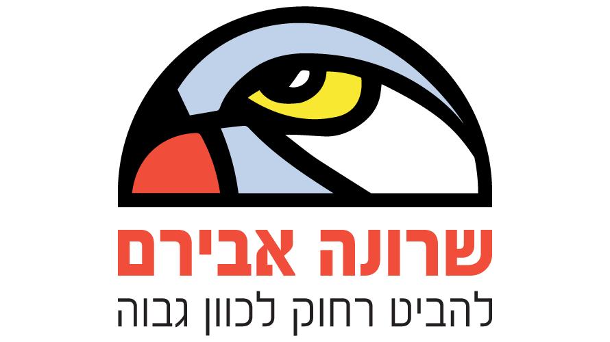 עיצוב לוגו מיתוג אהוי קריאייטיב סטודיו