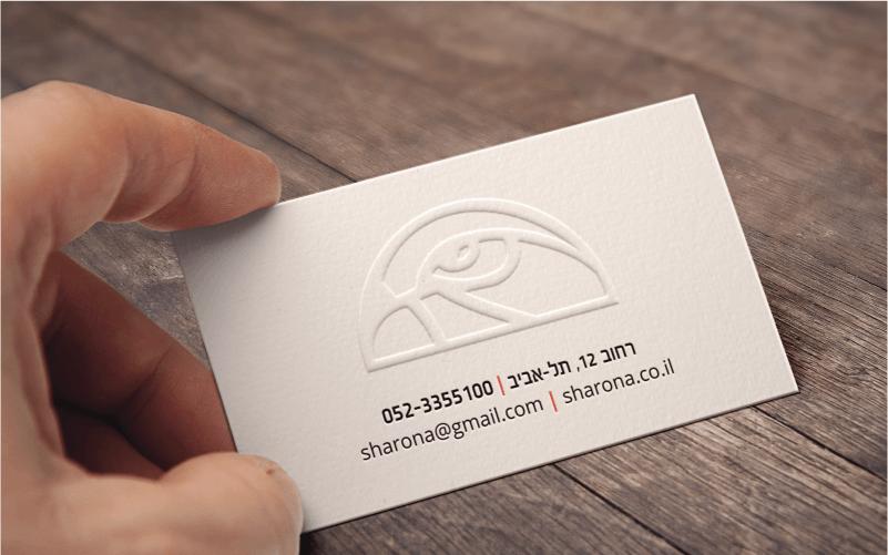 עיצוב כרטיס ביקור מיתוג עיצוב לוגו אהוי