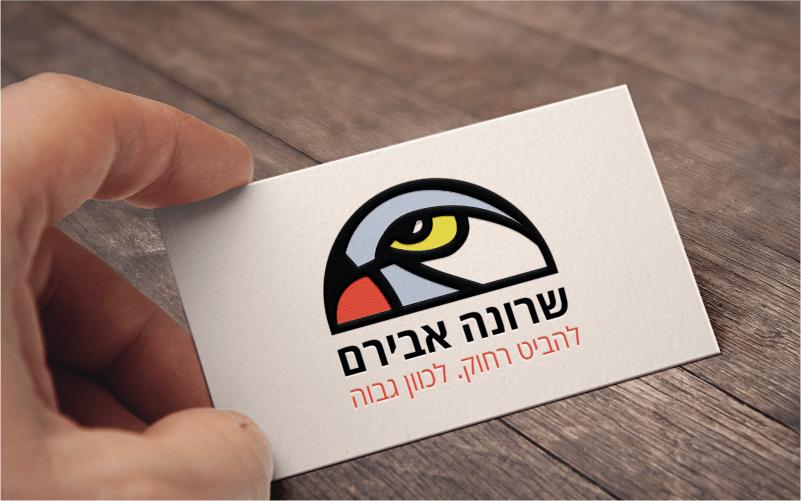 עיצוב כרטיס ביקור מיתוג עסק חברה למיתוג אהוי קריאייטיב