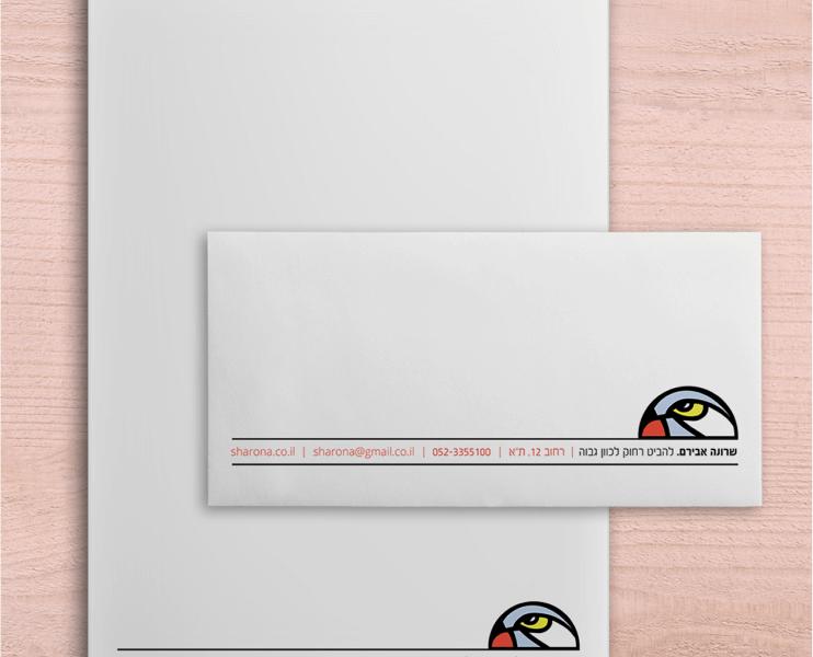 מיתוג חברה עיצוב ניירת משרדית עיצוב מעטפה אהוי קריאייטיב