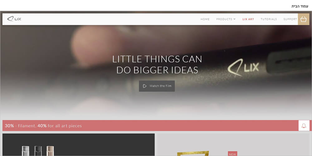 Lix Home Page