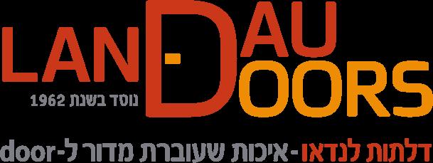 לוגו דלתות פנים לנדאו משרד פרסום אהוי קריאייטיב ויזמות